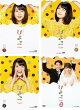 連続テレビ小説ひよっこ完全版DVD-BOX1+2+3とひよっこ2DVDのセット