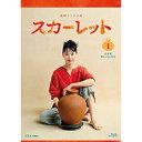 連続テレビ小説 スカーレット 完全版 ブルーレイ BOX1