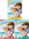 連続テレビ小説 エール 完全版 DVD-BOX1+2+3の全巻セット