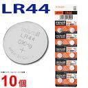 メール便対応 Maxell LR44 ×10個 マクセルLR44 LR44 LR44 LR44 LR44 マクセル LR44 ボタン電池 アルカリ ボタン電池 …