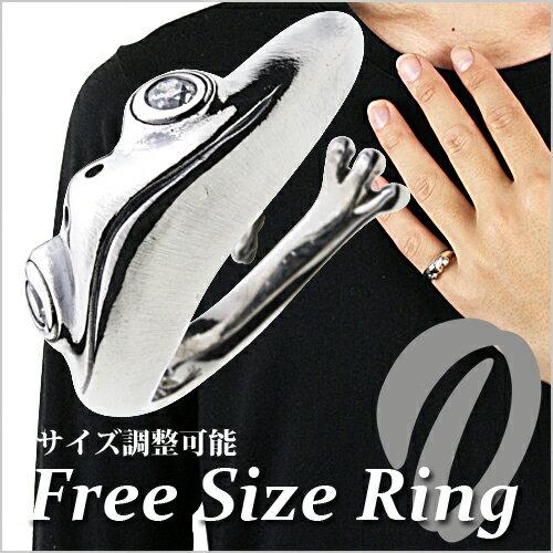 シルバーアクセサリー シルバーリング 指輪 銀 フリーサイズ サイズ調整可能 蛙 フロッグ かえる 金運 安全 無事に帰る 願掛け ユニーク キュート ピンキー ピンキーリング ジルコニア ファンタジー