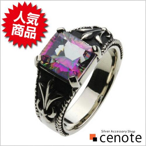 【ホワイトメタルアクセサリー】リング/指輪 ミスティッククォーツフラダリリング【cenote r5046】
