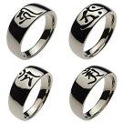 ホワイトメタルアクセサリーリング・指輪守護梵字リングr5015