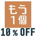 e0102【ペア用販売商品】キャッチ選択不可 単体購入不可商品単体での購入はe+4桁の数字を検索してください。