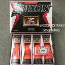 (スリクソンSRIXON)ゴルフボール ゼットスターXV ZSTARXV パッションオレンジ1ダース