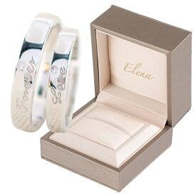 Elena エレナ ペア リング 指輪 フリーサイズ シルバー Forever Love CZダイヤ(キュービックジルコニア) 専用BOX付きアクセサリー アクセ ペア売り セット売り 調整可能 レディース メンズ 人気 おしゃれ ブランド オススメ 直送
