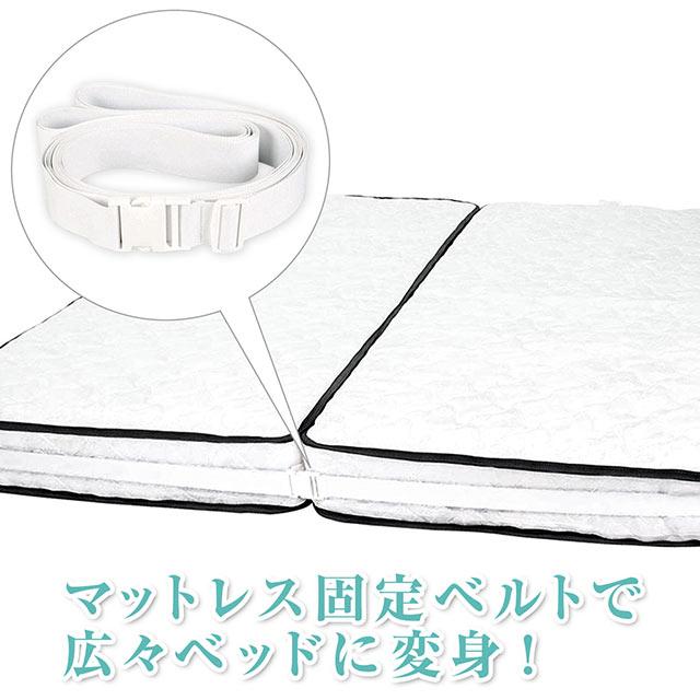 【マットレス ベルト】Mito-home(ミトホーム) マットレス 固定 バンド すきま防止 連結 ホワイト 説明書付き 【ベルト ベッドマット すきまパッド ベッド ズレ防止 家族 白 つなぐ シングル ダブル】