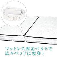 マットレス固定すきま防止連結バンドベルトベッドマットすきまパッドベッドズレ防止家族ホワイト白説明書付き(ホワイト)Mito-home(ミトホーム)