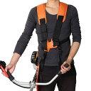 【草刈り機 ベルト】WholeProducts 草刈機 両肩掛けベルト 両肩ベルトタイプ 【刈払機 ハーネス バンド プロ用 電動草…