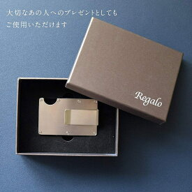 Regalo マネークリップ カードケース 大容量 12枚収納 持ち運び便利 メンズ レディース 名刺入れ クリップ スライド カードホルダー スキミング 磁気 防止 高品質 超軽量 薄型 プレゼント ギフト スキミング防止 アルミ 直送