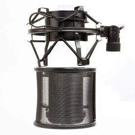 Attracting ポップガード ショックマウント セット ノイズ防止 振動防止 U型 48-52mm コンデンサーマイク ポップブロッカー マイクフィルタ マイクホルダー ウインドスクリーン 金属 クリップ ノイズフィルター コンデンサー ノイズキャンセラー マイク
