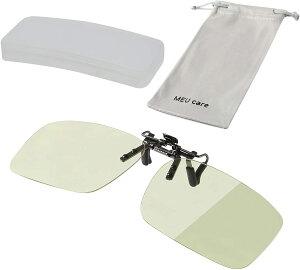 MEU care(ミウケア) ブルーライト UV400 99.9% カット PCメガネ パソコンメガネ サングラス 兼用 クリップ式 クリップオン 跳ね上げ式 超軽量 テレワーク 度無し 眼鏡 人気 便利グッズ 快眠 不眠症
