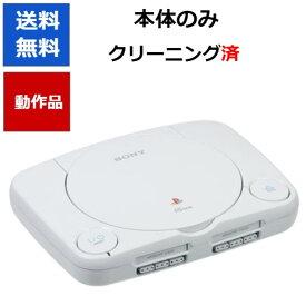 PS PSone プレイステーション 本体のみ 初代 プレステ PlayStation SCPH-100 【中古】