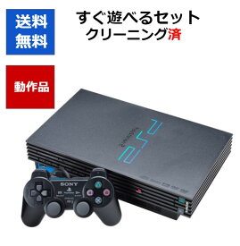 PS2 プレステ2 本体 すぐ遊べるセット プレイステーション2 PlayStation2 SCPH50000NB 非純正メモリーカード8MB付き 【中古】