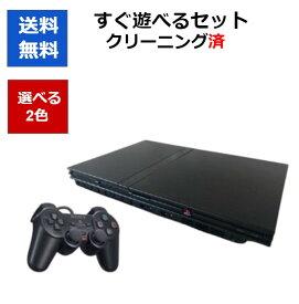 PS2 SCPH-70000 プレステ2 本体 すぐ遊べるセット 選べるカラー メモリーカード付き プレイステーション2 PlayStation2【中古】