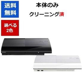 PS3 本体 プレステ3 本体のみ 4200B 選べる2色 初期型 SONY 【中古】