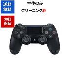 PS4 デュアルショック4 純正コントローラー ブラック DUALSHOCK4 プレステ 周辺機器 【中古】