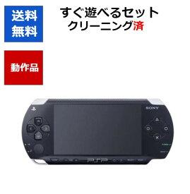 PSP プレイステーション・ポータブル ブラック PSP-1000 本体 充電器付 ソニー 【中古】