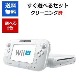 WiiU 本体 32GB プレミアムセット すぐに遊べるセット 選べる2色 任天堂 シロ クロ【中古】