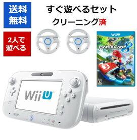 WiiU 本体 マリオカート8 32GB マリカ 2人で対戦 マリオカート セット お得セット【中古】