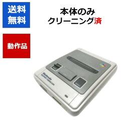 スーパーファミコン 本体のみ SFC スーファミ【中古】