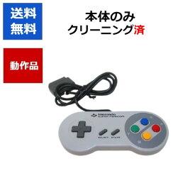 スーパーファミコン コントローラーのみ SFC スーファミ【中古】