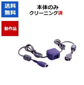 ゲームボーイアドバンス 通信ケーブル GBA ニンテンドー 任天堂 【中古】