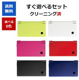 DSi ニンテンドーDSi 本体 すぐに遊べるセット 選べる6色 任天堂 【中古】
