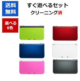 New3DSLL 本体 すぐ遊べるセット 選べる6色 充電器付き 任天堂【中古】