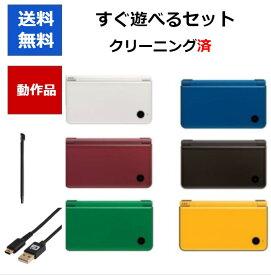 DSiLL ニンテンドーDSiLL 本体 すぐに遊べるセット 選べる6色 任天堂 【中古】