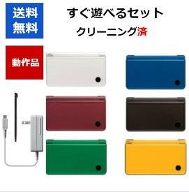 DSiLL ニンテンドーDSiLL 本体 すぐに遊べるセット ACアダプター 選べる6色 任天堂 【中古】