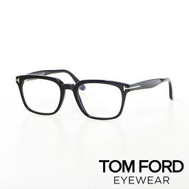 【TOM FORD EYEWEAR/トム フォード アイウェア】【日本正規品】Frames / フレーム / メガネ / ブラック / FT5626-B-51001【男女兼用】【送料無料】【アジアンフィット】