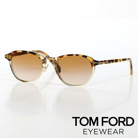 【TOM FORD EYEWEAR/トム フォード アイウェア】【日本正規品】Sunglasses / サングラス / FT0878-D-5355F / ブラウン / 日本企画商品【男女兼用】【送料無料】【アジアンフィット】【JAPAN企画商品】