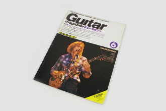 Guitar magazine吉他·雜志1981年6月號