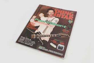 YOUNG GUITAR年輕人吉他2008年12月號
