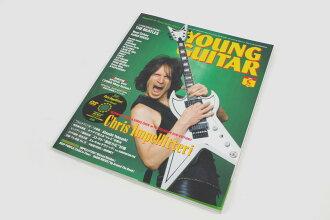 YOUNG GUITAR年輕人吉他2009年5月號