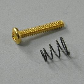 【メール便発送可!!】Montreux モントルー Single P/U height screws inch Gold (6) [商品番号 : 8636] ピックアップスクリュー/Fenderタイプ/6本入り/ゴールド