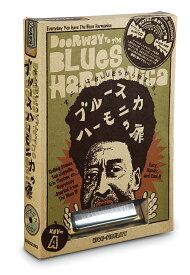 SUZUKI スズキ ブルースハーモニカの扉 [ハーモニカ、ハーモニカケース、CD、ブックレット セット品]