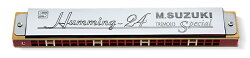 【受注生産】SUZUKIスズキHumming-24高級スズキ・ハミング24穴複音ハーモニカ[Humming24鈴木楽器]