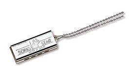 【メール便可能】SUZUKI スズキ N-1200 ネックレスタイプ 4Hハーモニカ [ミニハーモニカ 鈴木楽器]【音楽好きの方へのギフトにもピッタリ♪】プレゼントに/ネックレス