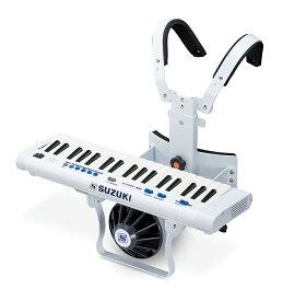 SUZUKI スズキ MK-3600A 幼児用マーチングキーボード [MK3600A]