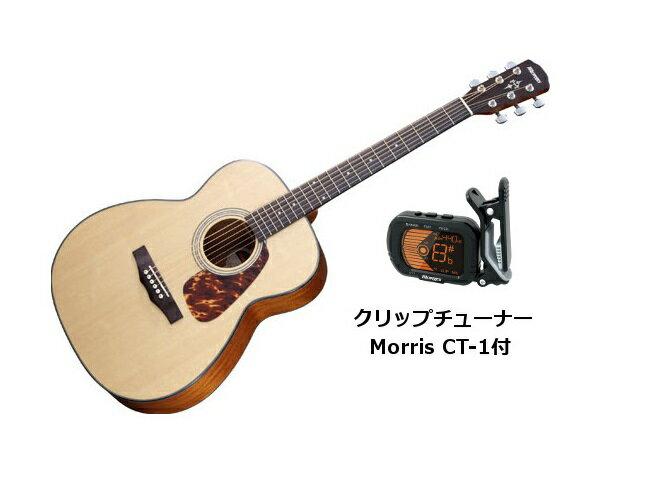 【送料無料!!】Morris 《モーリス》 PERFORMERS EDITION F-351 NAT クリップチューナー付 アコースティックギター [F351]
