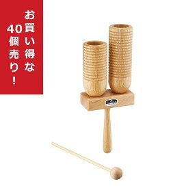 【40個売り】【送料無料】KIKUTANI キクタニ AGW-2L アゴゴ・ウッドブロック [パーカッション][打楽器] 教育楽器