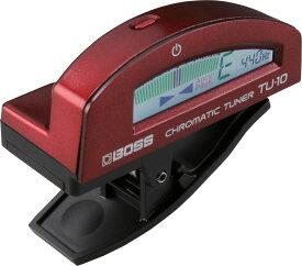 BOSS ボス TU-10 RED Clip-on Chromatic Tuner [TU-10-RD TU10 クリップ式チューナー]