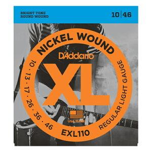 【メール便発送可!!】D'Addario ダダリオ [EXL110] XL Nickel Round Wound Regular Light 10-46 エレキギター弦 [Daddario]