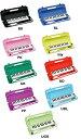 KC 《キョーリツ》 P3001-32K 鍵盤ハーモニカ 32鍵盤 [P300132K]