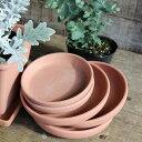 6号エコプレート受皿丸(6色)5号と6号の鉢に最適 軽量 おしゃれ 使いやすい 地球にやさしい プレート 天然素材配合 ガーデニング 受皿
