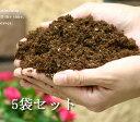 あす楽12時まで受付中【×5袋】セントラルローズの土(バラ専用)8リットル×5袋(40リットル) 野菜 土 50%OFF