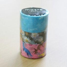 マークス マスキングテープ3巻セット ネイチャー3 レインボー 草原のお花 恐竜