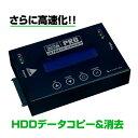 《送料無料》これdo台 Ultra Hi-Speed PRO/センチュリー/ハードディスクケース[KD25/35UHSPRO]